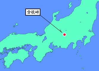 分杭峠の位置図